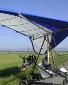 Въздушни обработки срещу комари