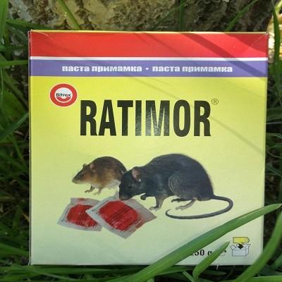 Ратимор - Паста 250гр.