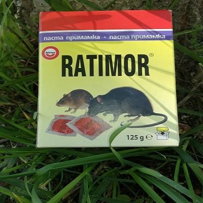 Ратимор - Паста 125гр.