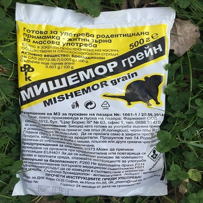 МИШЕМОР ГРЕЙН - 500гр.