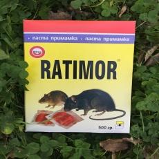 РАТИМОР ПАСТА - 500гр.